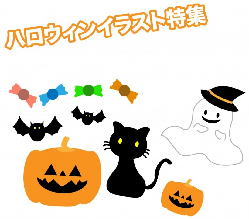 halloween2-1024x899