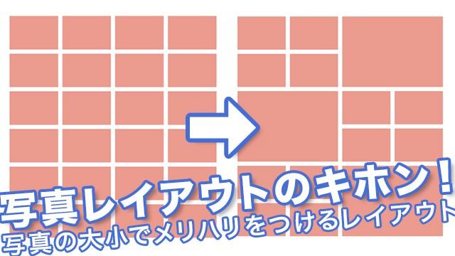 1230_blog
