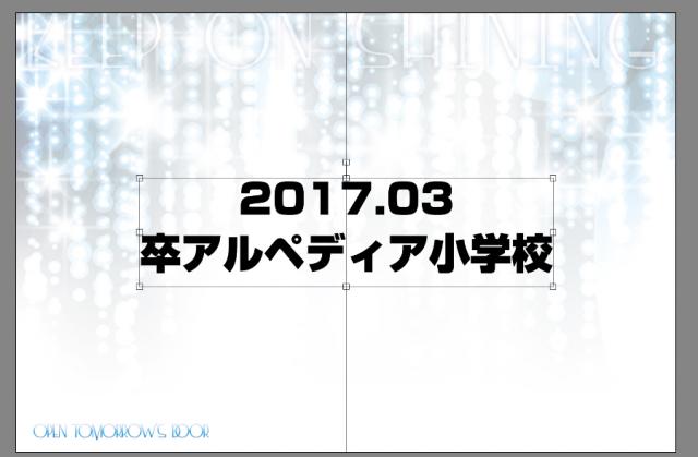 スクリーンショット 2016-07-20 17.56.08