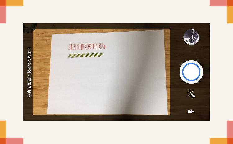 44_alpedia_マスキングテープ-04