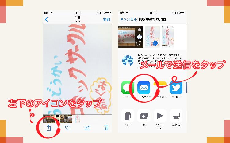 56_alpedia_手書きタイトル-04