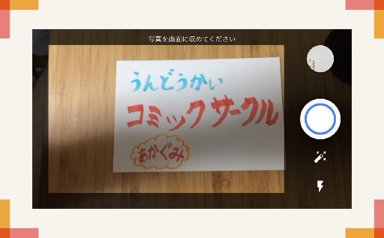 56_alpedia_手書きタイトル-03
