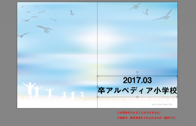 スクリーンショット 2016-07-25 8.36.16