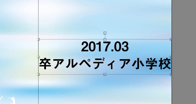 スクリーンショット 2016-07-25 8.35.47