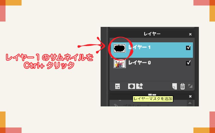 21_雲形切り抜き-09