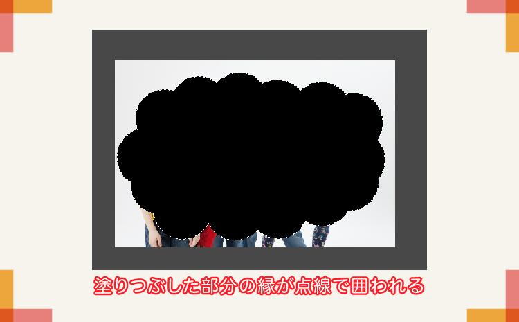 21_雲形切り抜き-10