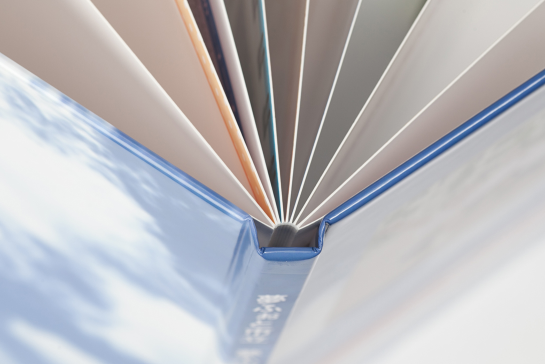 最小ページ数での制作でもこれだけの厚みになります。