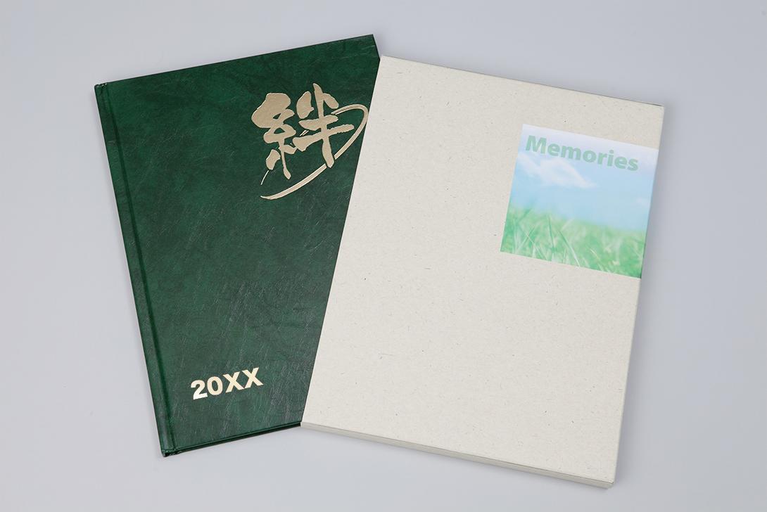 カスタムコース、Myselfコースには無料で紙ケースが付属します(Myselfライトコースは有料)