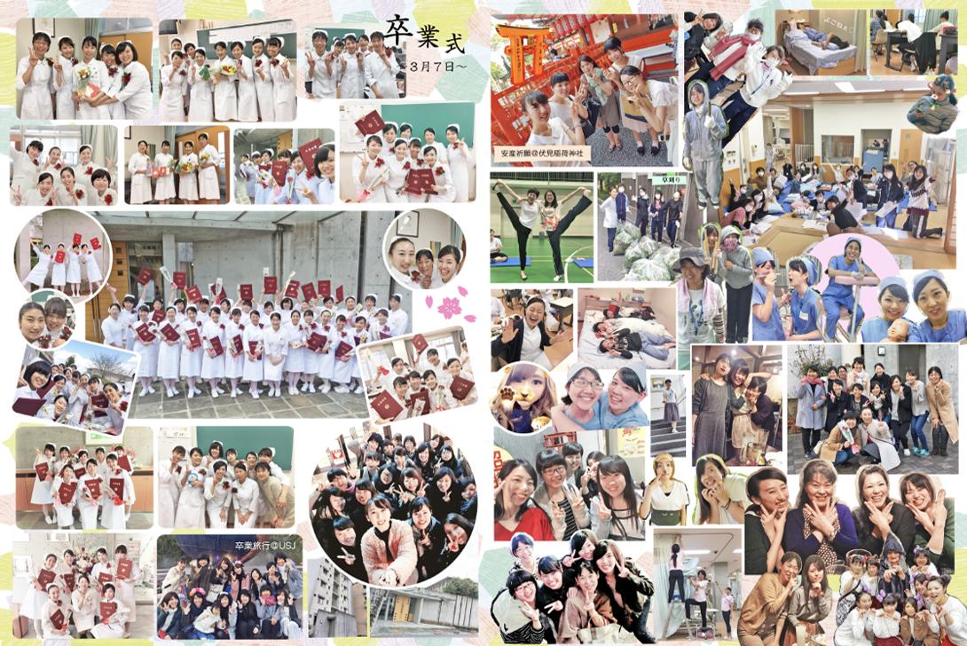 卒業後納品のアルバムなら、卒業式の写真を使ったページも作成可能です。