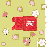 夢ふぉと20周年記念特設サイト