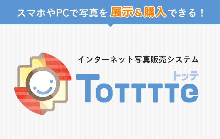 Totttte