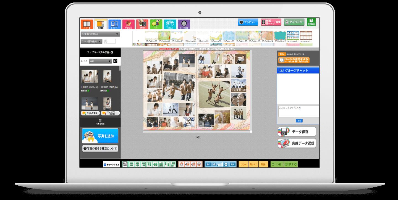 らくらく制作ソフト使用イメージ