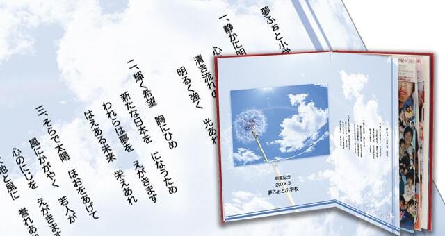 扉ページ編集画面