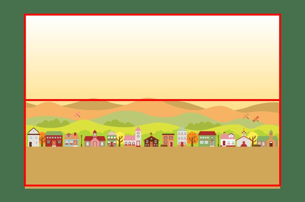 地平・水平線が際立つ二分割構図