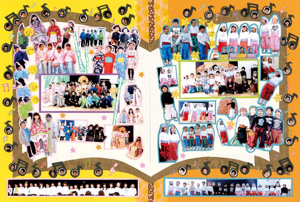受賞アルバムデザインの画像