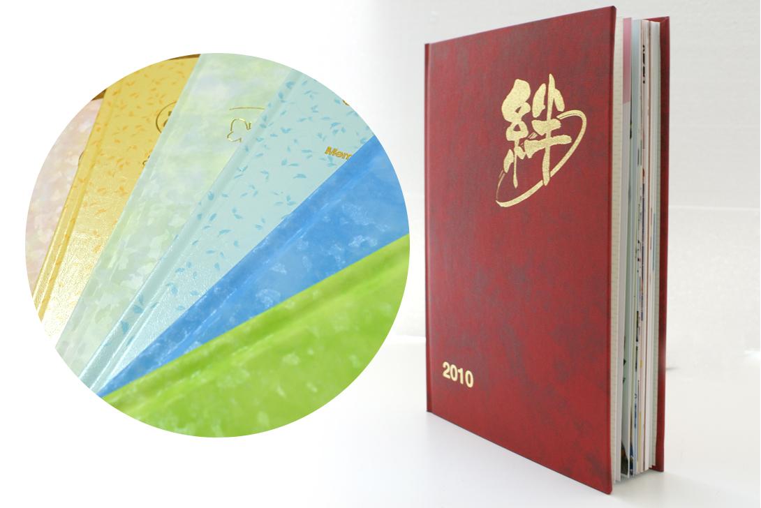 ビニールレザー仕上げの表紙は、色やパターンのバリエーションを見本から選べます。