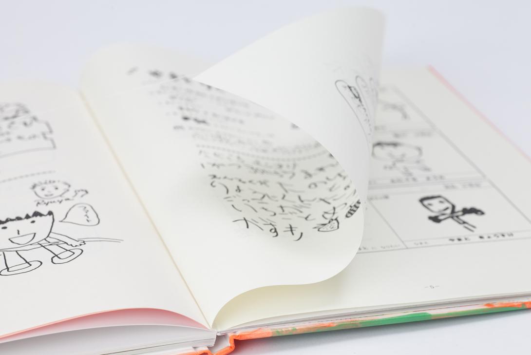 文集ページも付けられます。文集は専用の紙となります。