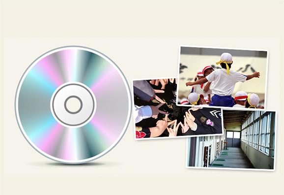 DVD作成サービス